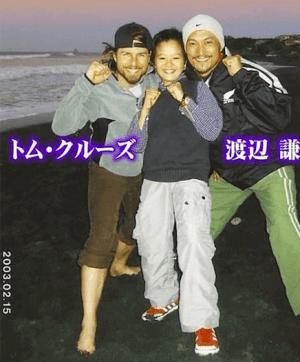 lastsamurai-ikematsusousuke-01