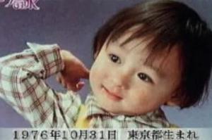 堀北真希の2018年今現在の太った画像や劣化写真がヤバイ!子供の名前や性別も調査!
