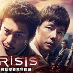 CRISIS(ドラマ)動画1話〜最終回まで全話すべての無料フル視聴方法【Dailymotion・Pandora他】