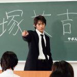 GTO|動画1話〜最終回までのドラマ全話を無料で視聴する方法!Dailymotion・Pandora他