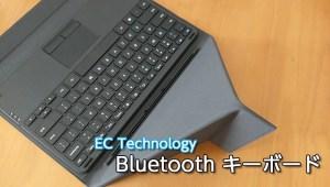 ec_keyboard_top