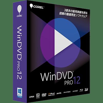Corel WinDVD Pro v12.0.0.66 SP2 - Ita