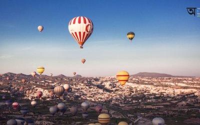 Hot Air Balloon Ride – Cappadocia
