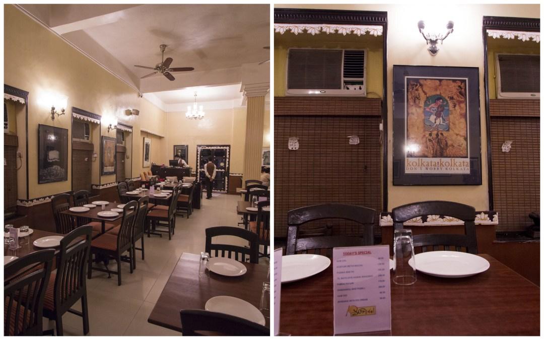 Tero Parbon Bengali Restaurant Gariahat Kolkata 1