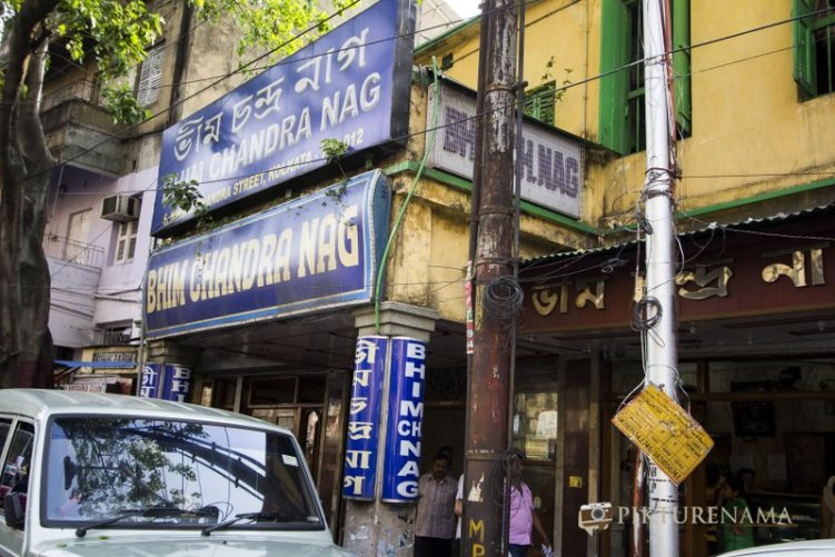 10 best sweet shops in kolkata by pikturenama