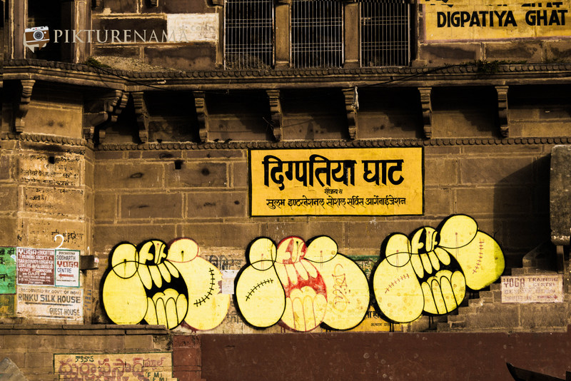 Graffiti on Varanasi Ghats Digpatiya Ghats