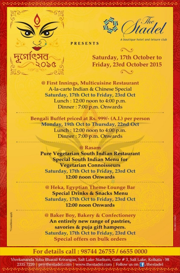 DurgaPuja 2015 places to eat out in kolkata The Stadel Menu