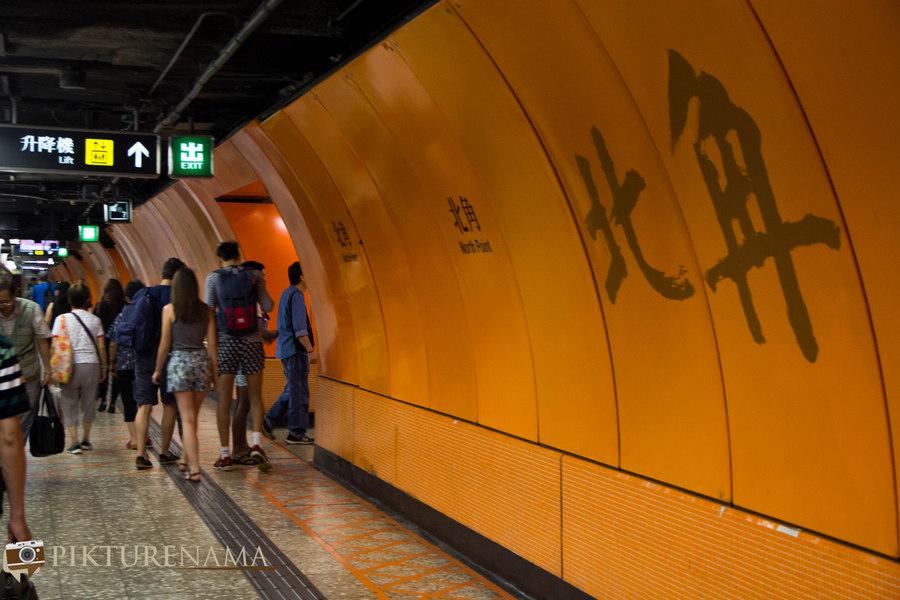 MTR Hong Kong 9