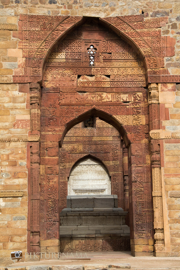 Qutub Minar and Qutub complex - 11