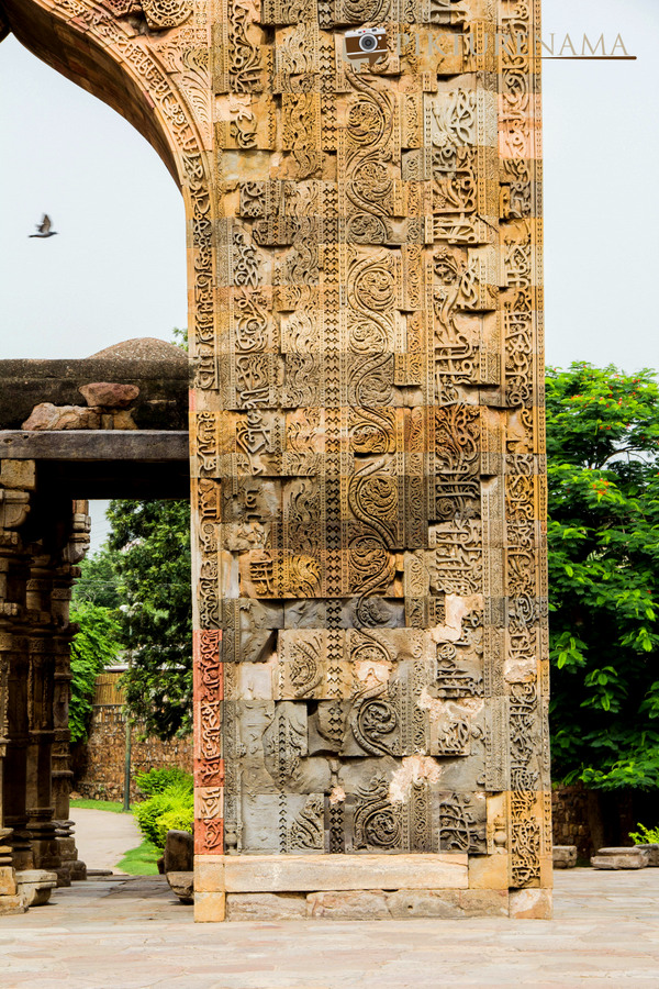 Qutub Minar and Qutub complex - 41