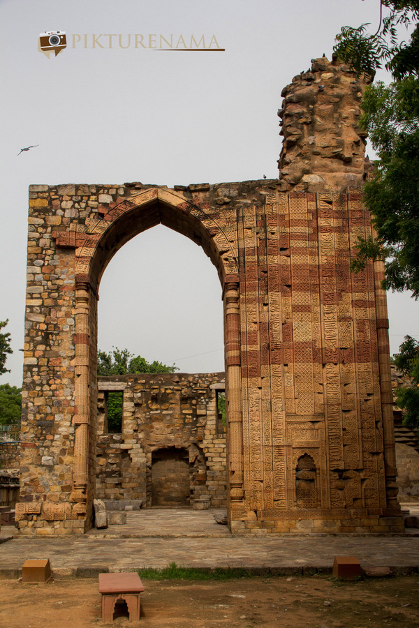 Qutub Minar and Qutub complex - 8