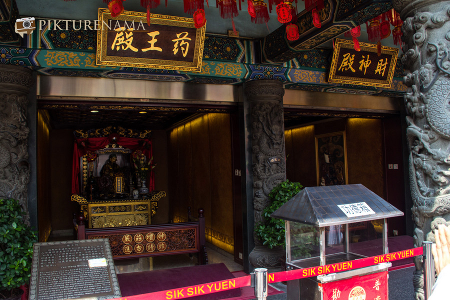 Wong Tai Sin temple HongKong and Man Mo Temple 13