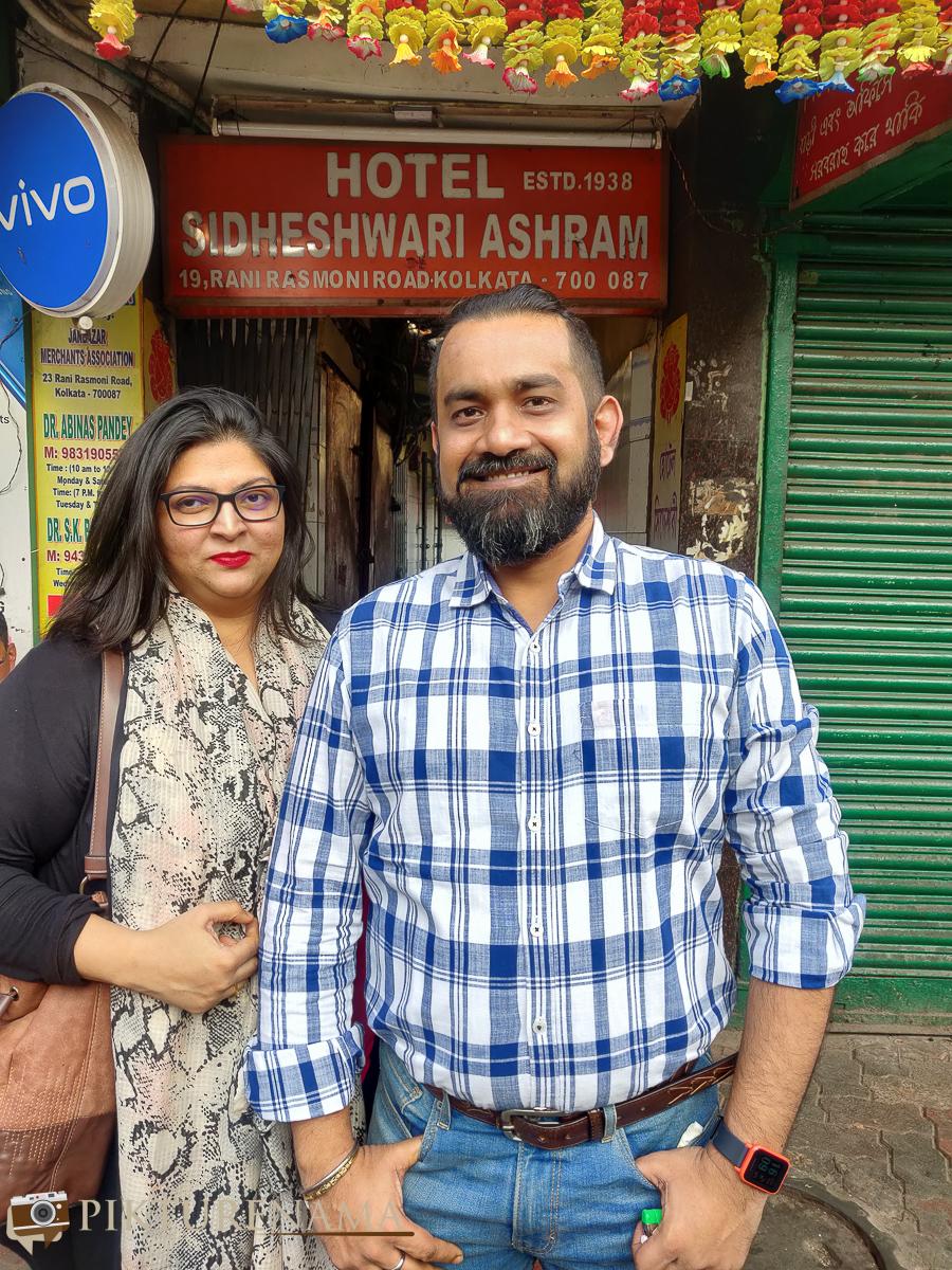 Hotel Sidheswhari Ashram kolkata pice hotel - 8