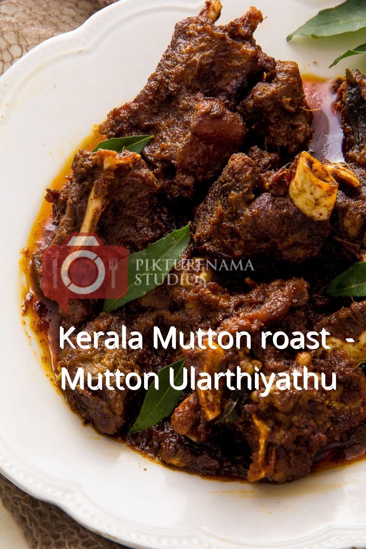 Kerala Mutton Roast - Mutton Ularthiyathu Recipe - Pinterest