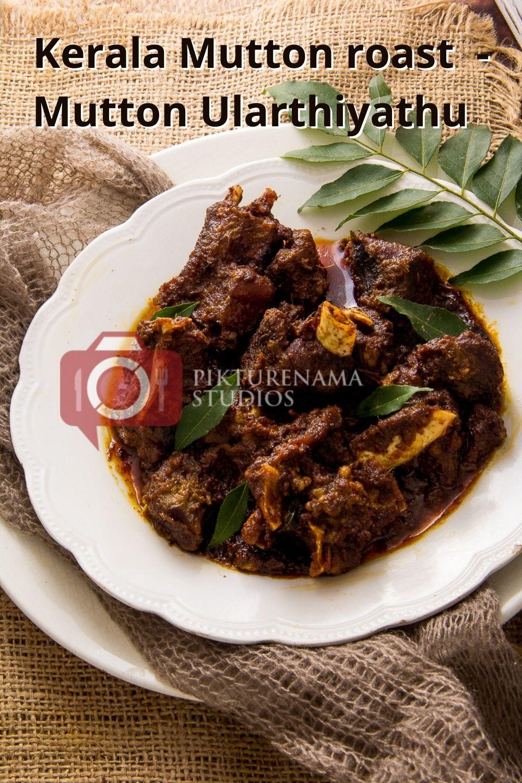 Kerala Mutton Roast - Mutton Ularthiyathu Recipe - Pinterest 2