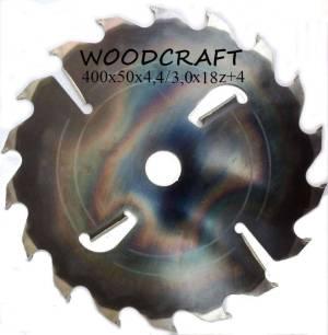 Дисковая пила Woodcraft 400*50*4,4/3,0*18z+18+4