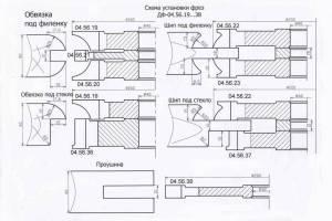 ДФ-04.56.19…38 комплект фрез для изготовления дверной обвязки