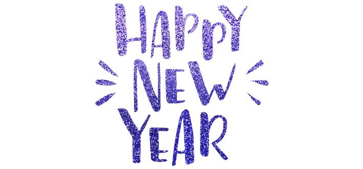 Pilates Ouest  vous souhaite une belle année 2017 !