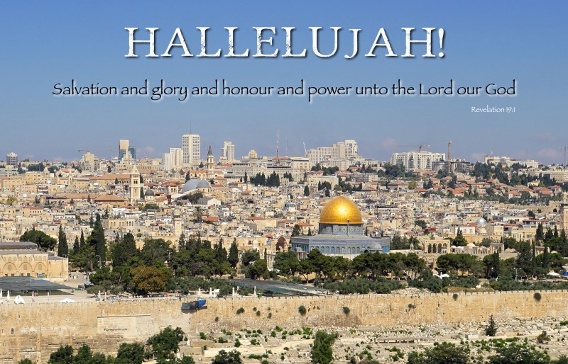 "Revelation 19:1 ""Hallelujah! Salvation and glory and power belong to our God."""