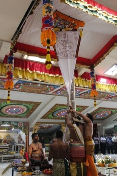 Kodiyetram - Mahotsavam 2014 (104)