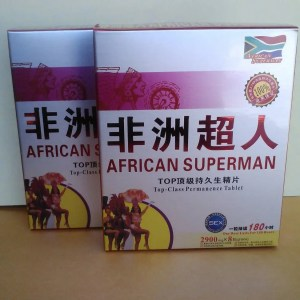 African Superman Sex capsule