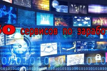 Как сделать красивый текст в инстаграме