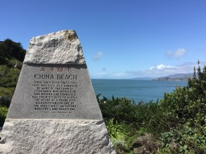 San Francisco's China Beach
