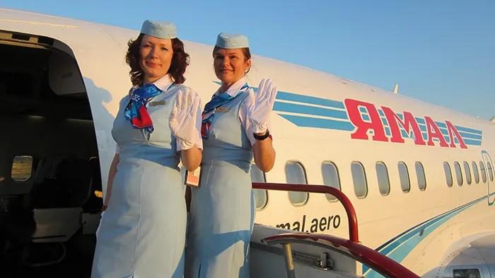Ямал авиакомпания