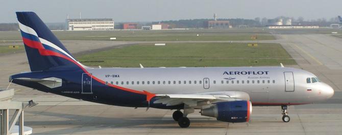 Аэробус А319 Аэрофлот