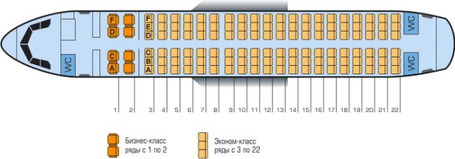А319 россия схема салона фото 415