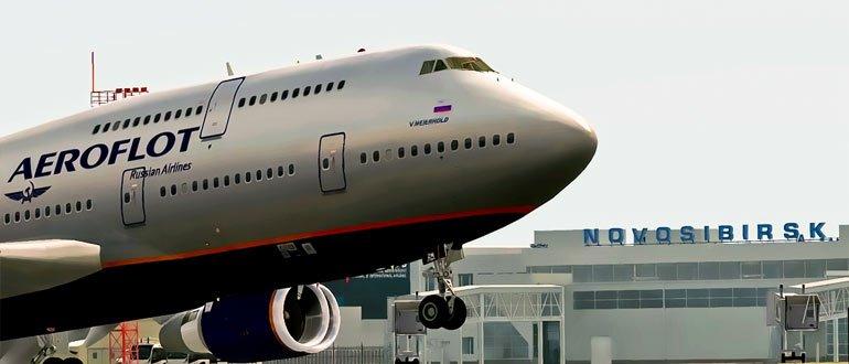 Боинг (Boeing) 747-400