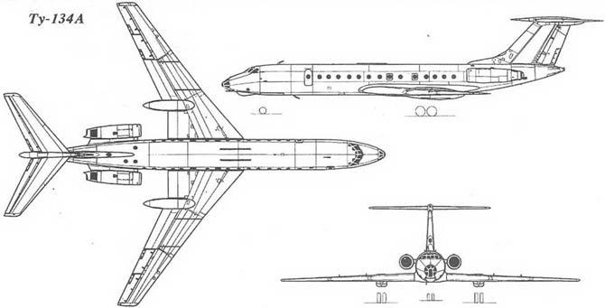 Чертеж самолета Ту-134
