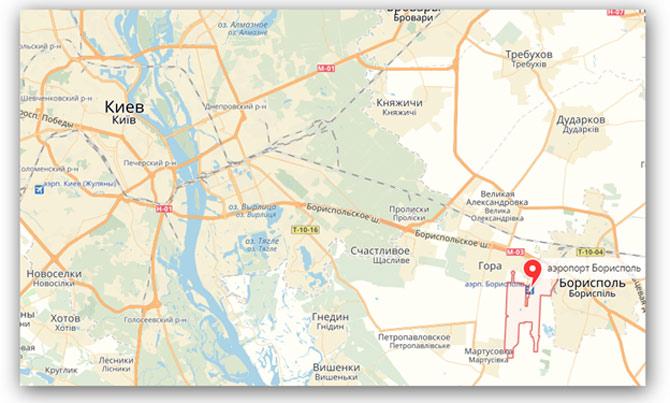 Как добраться до Борисполь