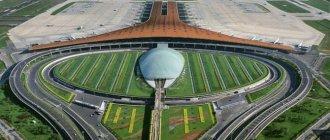 Самые-большие аэропорты в мире