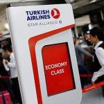 Турецкие авиалинии: регистрация на рейс на русском