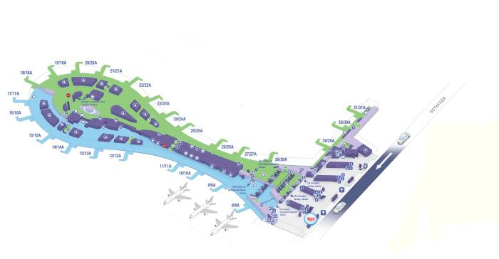 Внуково терминал А