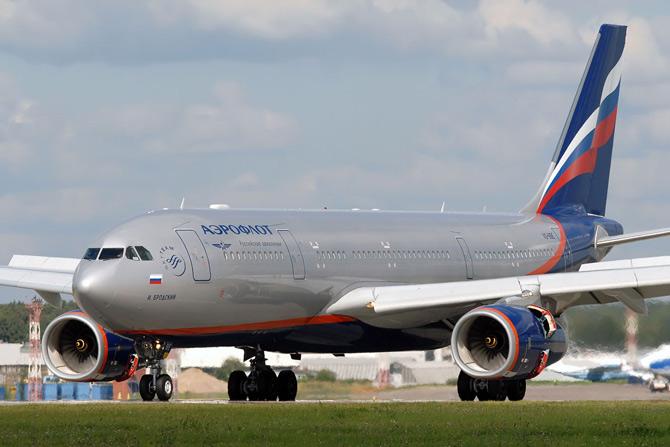 Аэробус A330