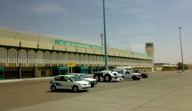 Аэропорт Аль-Айн