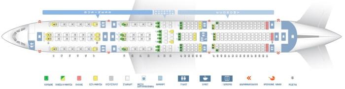 Airbus A350-900 схема салона Singapore airlines