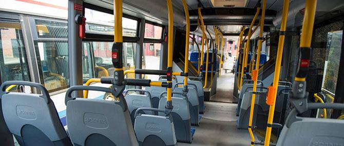 Автобус экспресс