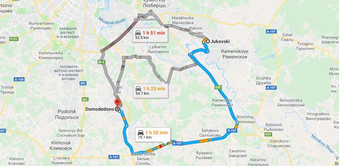 Из Жуковского в Домодедово