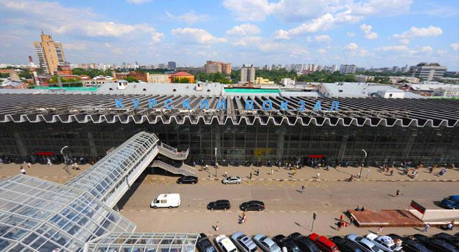 Курский вокзал Внуково