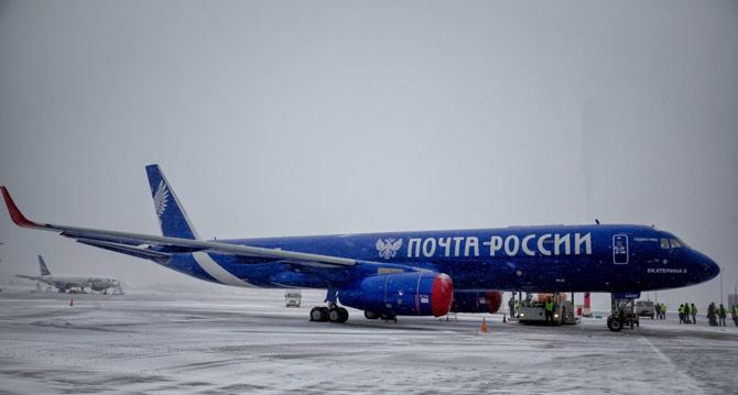 Почта России Ту 204