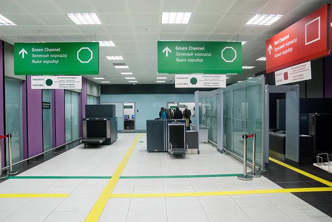 Порядок прохождения таможенного контроля в аэропорту