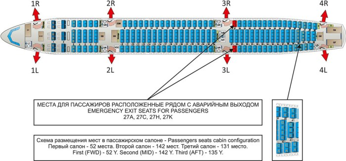 Схема салона Ай Флай Airbus A330-322 EI-FSP
