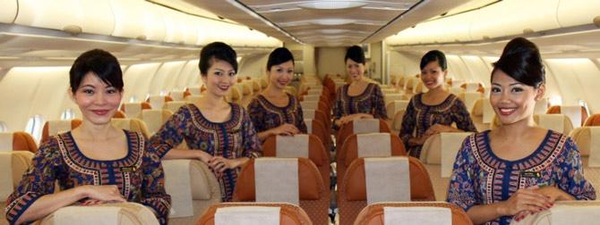 Сингапурские девушки