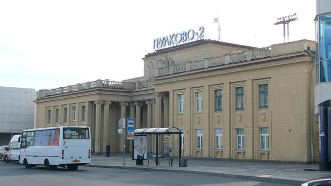 Терминал Пулково 2 фото
