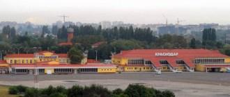 Аэропорт Пашковский