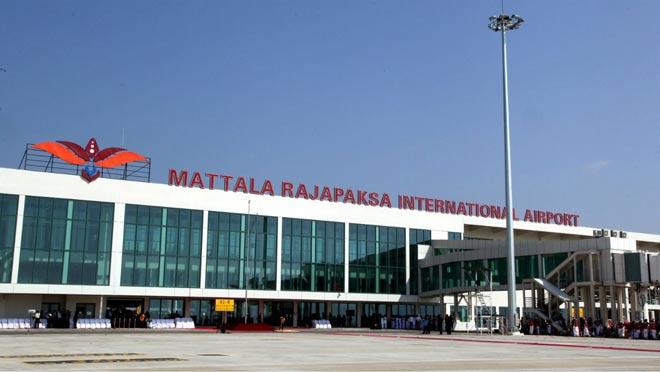 Аэропорт Шри Ланка Маттала