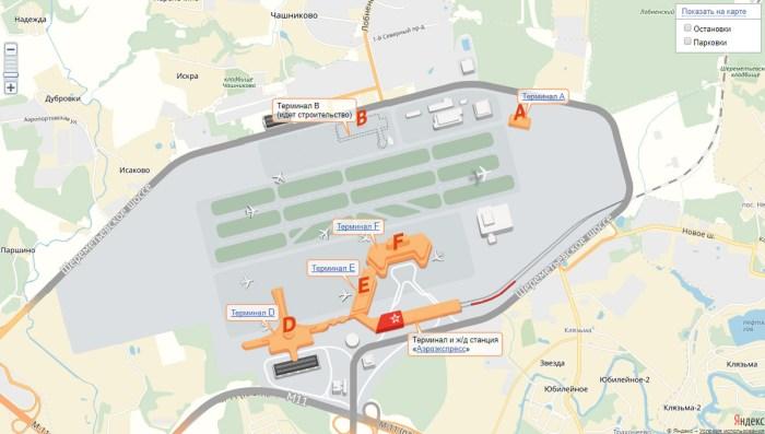 Схема аэропорта Шереметьево
